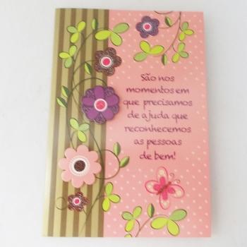 Cartão de Amizade 5
